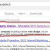 SEO Company Athens: Get the standard and professional SEO services in order to take your business website to the top of the search engine results