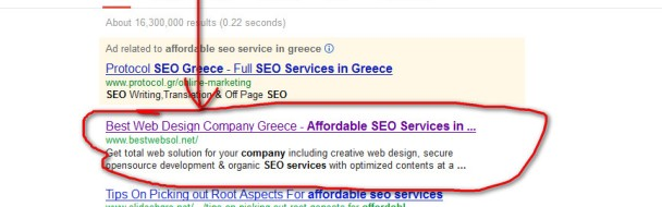 SEO Service Kerkira: We helped in bringing your website to the front page of the search engine results!